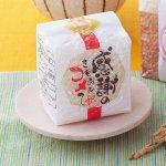 ノベルティ・粗品で人気の「岐阜県産ハツシモミニキューブ 」