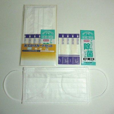 ノベルティ・粗品で人気の「おでかけガードセットE マスク&絆創膏M2枚&除菌ジェル」