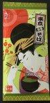 ノベルティ・粗品で人気の「【昭和10年創業江戸玉川屋】乾麺 東京抹茶そば1人前 1個」
