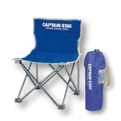 ノベルティ・粗品で人気の「キャプテンスタッグ コンパクトチェアミニ1個(ブルー)」