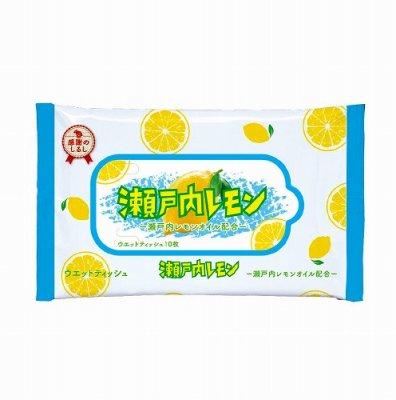 ノベルティ・粗品で人気の「瀬戸内レモン ウェットティッシュ10枚」