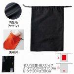 ノベルティ・粗品で人気の「スウェードスタイル巾着(L)(ブラック)」