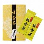 ノベルティ・粗品で人気の「純金茶(2g×2個)」