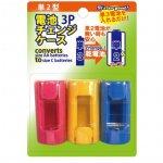 電池チェンジケース(単3→単2)3P