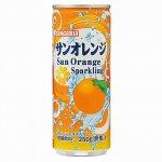 ノベルティ・粗品で人気の「サンガリア サンオレンジ250ml 1本」