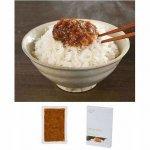 ノベルティ・粗品で人気の「 ふるさとごはん ご飯にのっけるねぎ味噌」