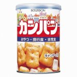 ノベルティ・粗品で人気の「缶入りカンパン100g」
