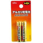 FDKアルカリ単4乾電池2P