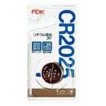 FDKリチウムコイン電池 CR2025