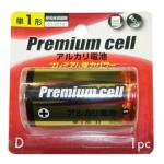 アルカリ単1乾電池1P