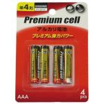 アルカリ単4乾電池4P