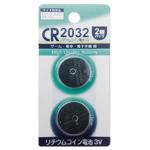 リチウム電池CR2032 2P