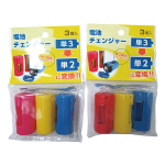 電池チェンジャー単3→単2 3個入り 1パック