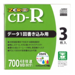 ノベルティ・粗品で人気の「 CD−Rデータ用 プリンタブル 3枚入り」