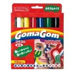 GOMAGOM(カラフルメイク)