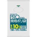 STANDARD PRO 規格ポリ袋 (10号 100枚入)