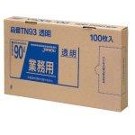 業務用ポリ袋BOXタイプ 透明(90L 100枚入)