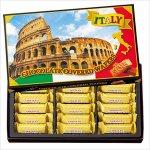 イタリア チョコウエハース