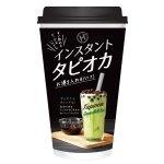 ノベルティ・粗品で人気の「インスタント タピオカ抹茶ミルクティー」