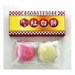 ノベルティ・粗品で人気の「慶寿紅白杵つき餅2個入」