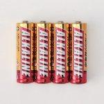 三菱アルカリ単三乾電池4個パック
