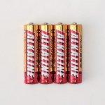三菱アルカリ単四乾電池4個パック