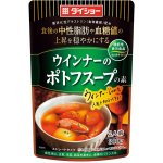 ノベルティ・粗品で人気の「ウインナーのポトフスープの素」