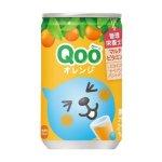 ノベルティ・粗品で人気の「コカ・コーラブランド缶ジュース160ml QOOみかん」