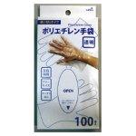 ノベルティ・粗品で人気の「ポリエチレン手袋透明100枚入」