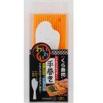 【国産】わが家はお寿司屋さんわいわい手巻き(オレンジ)