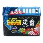 【国産】炭番冷蔵庫用大型300g