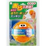 ノベルティ・粗品で人気の「 【国産】エコマジックモンスター食器洗い(オレンジ)」