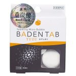 【国産】薬用BADEN TAB(ゆずの香り)5錠1パック
