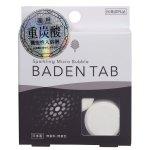 【国産】薬用BADEN TAB5錠1パック