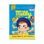 【国産】ミルキー入浴剤 ポコちゃん分包 バナナミルクの香り