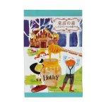 【国産】童話の森 ヘンゼルとグレーテルのお菓子の家