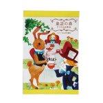 【国産】童話の森 アリスのお茶会