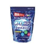 ノベルティ・粗品で人気の「 【国産】OXI WASH(オキシウォッシュ)酸素系漂白剤1kg」