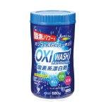 ノベルティ・粗品で人気の「 【国産】OXI WASH(オキシウォッシュ)酸素系漂白剤680gボトル」