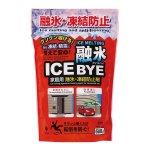 ノベルティ・粗品で人気の「 【国産】融雪剤アイスバイ 680g」
