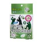 【国産】デントクリア マウスピース洗浄剤12錠