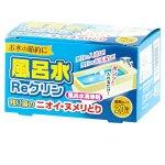 【国産】風呂水Reクリン3g×20錠入