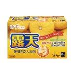【国産】露天 薬用発泡入浴剤 ゆずの香り 1箱