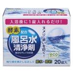 【国産】風呂水清浄剤20錠入