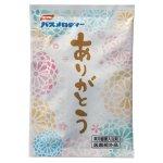 【国産】アサヒバスメロディー ありがとう薬用入浴剤1包