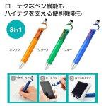 ノベルティ・粗品で人気の「 3in1多機能4色ボールペン 1本」