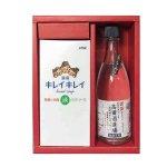 ノベルティ・粗品で人気の「 【国産】米焼酎アルコール&キレイキレイギフトセット」