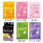 【国産】ゆらぎの湯 5種の香り 1個