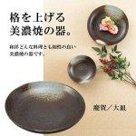 ノベルティ・粗品で人気の「【国産】慶賀/大皿」