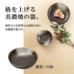 ノベルティ・粗品で人気の「【国産】慶賀/中鉢」